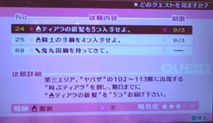 P3P(ペルソナ3 ポータブル)2周目MANIACS【5】